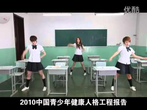 Taihe Rye Music Trainees -- School Teenager (self Made Video)