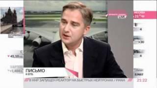 Акционеры ВТБ хотят понять смысл покупки Банка Москвы