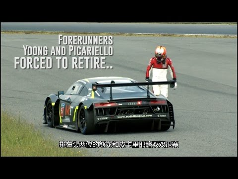 Audi R8 LMS Cup in Korea: Culture and Crashes