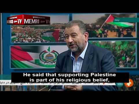 Hamas Official on Iranian TV: Iran, Hizbullah Have Helped the