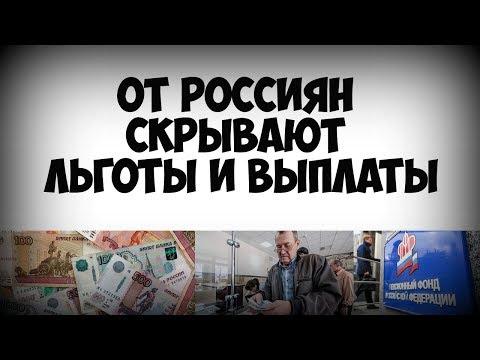 Переход на цифровое телевидение в России в 2019 году