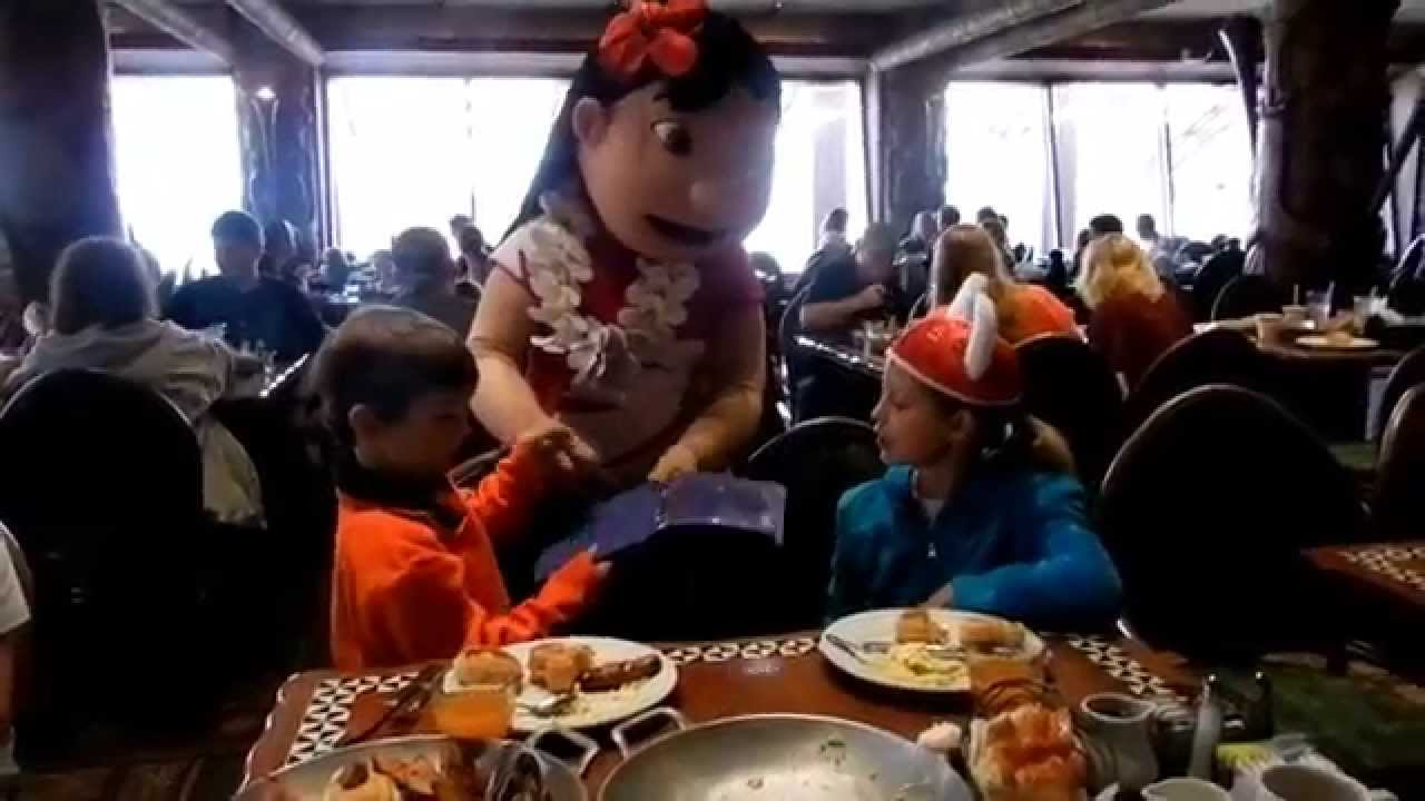 Ohana Character Breakfast Disney S Polynesian Village Resort 2017 You