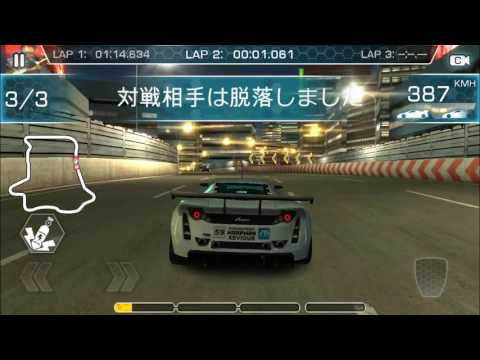 RIdge Racer Slipstream (iOS V2.3.9) Final Stage