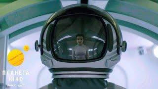 Орбіта 9 - офіційний трейлер (український)