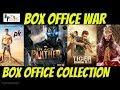 Tiger Zinda Hai   8th Weeks  at BOX Office   Salman Khan   Katrina Kaif