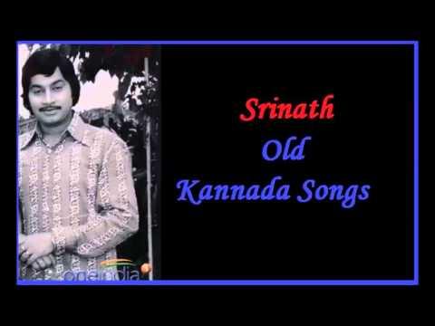 Srinath Kannada Old Songs
