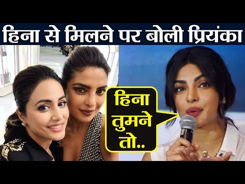 Hina Khan receives CUTE message from Priyanka Chopra; Check Out  FilmiBeat