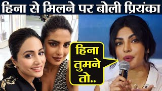 Hina Khan receives CUTE message from Priyanka Chopra; Check Out   FilmiBeat