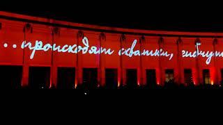 9 мая 2018. Москва - Лазерное шоу - часть 2