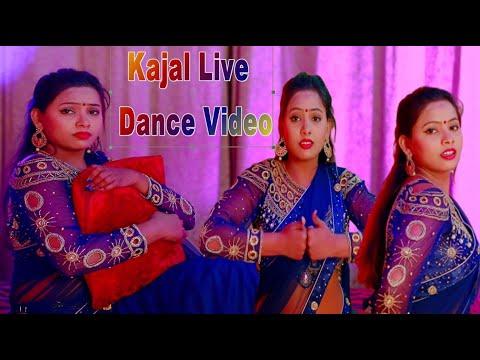 Kajal Live Dance रखले बाड़ा कवनो सवत ए राजा | HD Video Bhojpuri Super Hit Dhobi Geet
