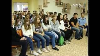 В самарской библиотеке прошла онлайн-конференция, посвященная теракту в Беслане