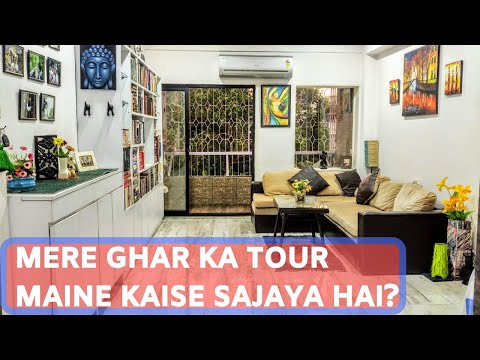 Indian small house tour | Indian home makeover 2019 | Interior design living room India (हिन्दी में)