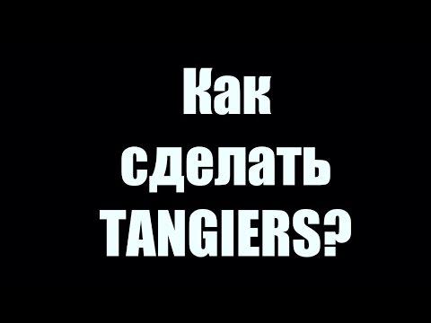 Как сделать табак танжирс? / How To Make Tobacco Tangiers?