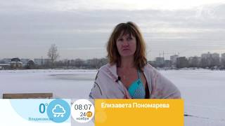 Семья Пономаревых на Первом канале  Доброе утро