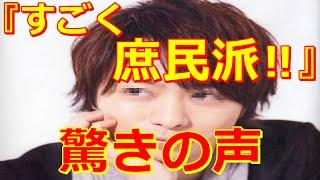 嵐・櫻井翔が突如葬儀に現れ、マスコミ驚愕! 「世界一難しい恋」「99.9...