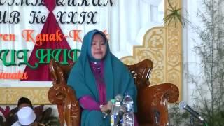 اروع قارئة اندونيسية maria ulfah