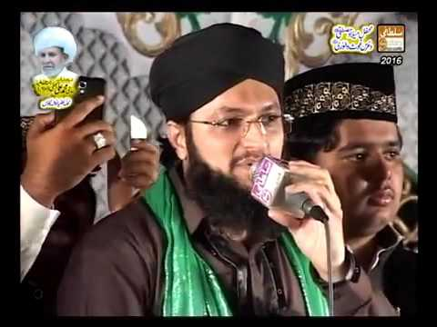 Manqabat ALI Mola, Bilal Habshi Ki Azan Suno By Hafiz Tahir Qadri