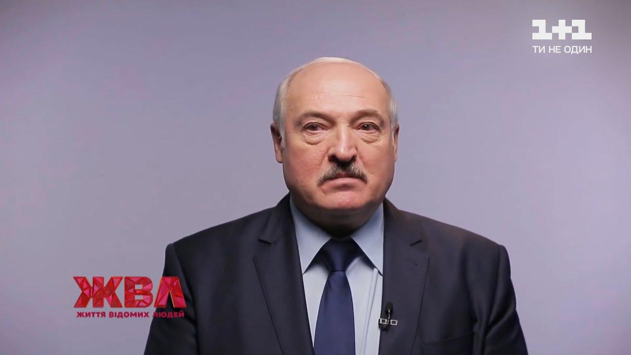 Дворец Александра Лукашенко как живет последний диктатор Европы