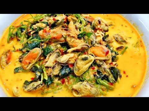 นายแทนเข้าครัว 390 | แกงคั่วหอยแมลงภู่ใบชะพลู เมนูโปรดประโยชน์เยอะ |  สไตล์นายแทน - YouTube