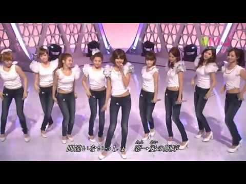 GIRLS GENERATION (SNSD) Gee  LIVE Japanese Version @ NHK Music Japan