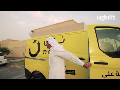 Mohamed Alabbar surprises customers as noon.com turns one
