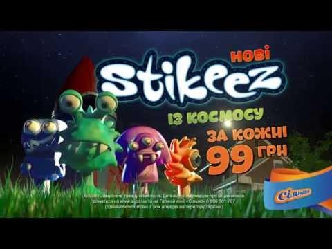 TVC Stikeez returns for Fozzy group, TM Silpo