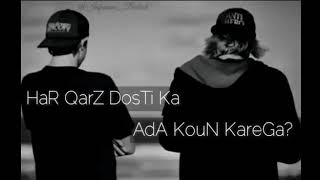 Dosti Ka Karz Ada Kon Krega #DOSTI #KARZ #SANGAT #BHAI #MUHABAT #DUNIYA #ISHQ #ZINDAGI