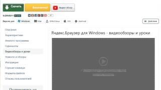 Как ускорить интернет с помощью режима Турбо в Яндекс.Браузере?(Скачать Яндекс.Браузер на SoftSalad.ru - http://yandex-browser.softsalad.ru Инструкции по работе в Яндекс.Браузере - http://www.softsalad.ru..., 2014-09-10T11:48:23.000Z)
