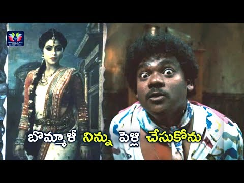 Shakalaka Shankar Non Stop Comedy Scene   Telugu Movie Comedy Scenes   TFC Comedy Time