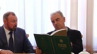 Дацюк, Скуратов и Шахрин удостоены звания «Почётный гражданин Екатеринбурга»