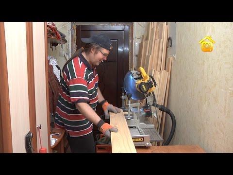 видео: Модульная мебель своими руками // forumhouse