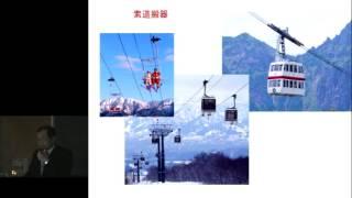 京都大学2011年度退職教員最終講義「私にとっての振動工学 -64年間を振り返って-」松久 寛 (工学研究科教授)