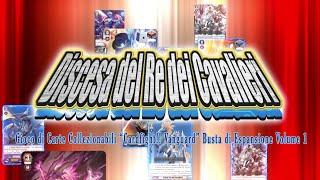 Cardfight!! Vanguard BUSTA 01 Discesa del Re dei Cavalieri BOX OPENING