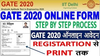 GATE 2020 Online Form Fillup || How to Fill GATE 2020 Online Form || How to Apply GATE 2020 Form