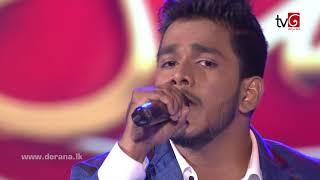 Derana Dream Star 7 - 14-10-2017