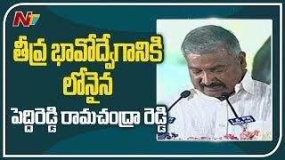 ప్రమాణస్వీకారం లో పెద్ది రెడ్డి కంటతడి || Peddi Reddy Takes Oath As Cabinet Minister || NTV