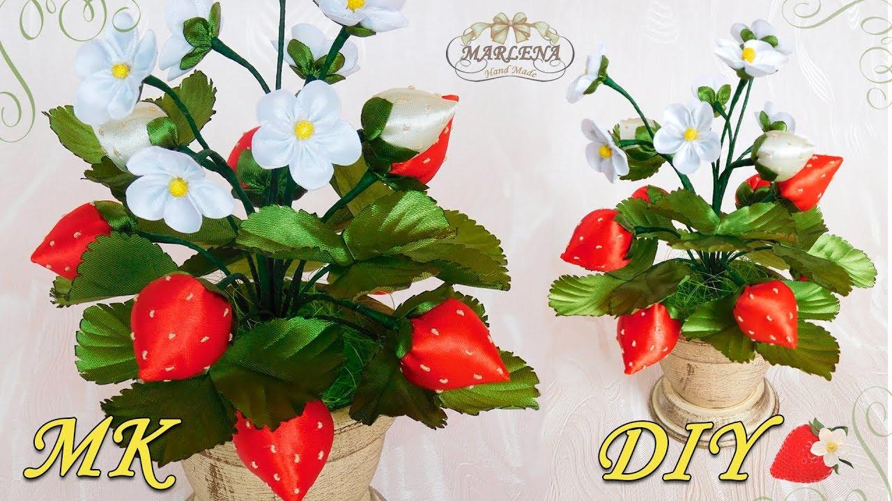 Цветы из лент своими руками мастер класс ромашка фото 446