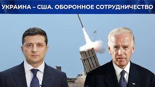 Украина получит \
