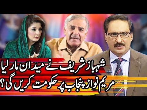 Kal Tak With Javed Chaudhry - 21 December 2017 - Express News