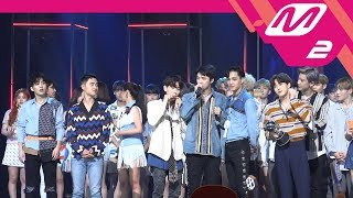 Gambar cover [MPD직캠] 엑소 1위 앵콜 직캠 4K 'Ko Ko Bop' (EXO FanCam No.1 Encore) | @MCOUNTDOWN_2017.8.10