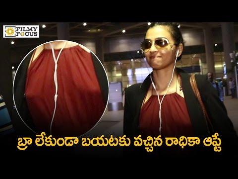 Actress Radhika Apte Spotted at Mumbai...