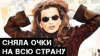 Диана Гурцкая решилась снять очки. Фото увидела вся страна