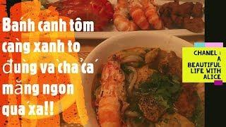 Bánh canh tôm càng xanh to đùng và chả cá măng ngon quá xá !Vietnamese thick noodle soup ..