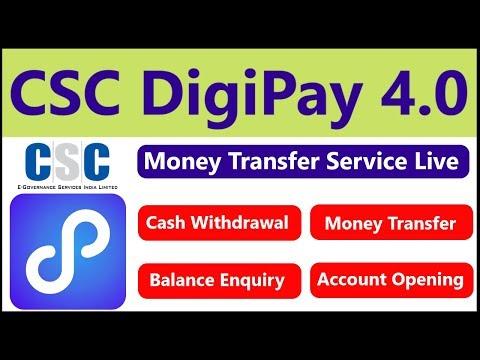 CSC Digipay Money Transfer Live // Digipay में आई दो कमाल की सर्विस है जल्दी देख लो