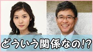 松岡茉優さんと八嶋智人さんが「頼るってなんか良いね」をテーマに即興...