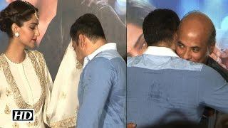 Why Salman Cried At Prem Ratan Dhan Payo Trailer Launch ?