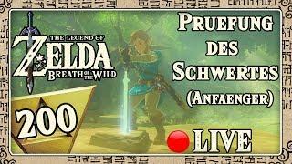 🔴 THE LEGEND OF ZELDA BREATH OF THE WILD Part 200: Prüfung des Schwertes (Anfänger) - Live