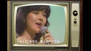 昭和五十三年発売。 作詞:仙鉄也 作曲:小杉保夫。 音源は2012年1月にP...