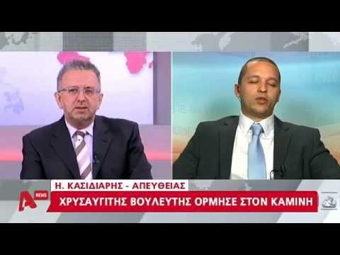 ALPHA - KAΣΙΔΙΑΡΗΣ ( 02_05_2013 )