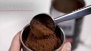 클래식 모카포트 커피메이커 150-300ml 사용법